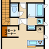 1SLDK Apartment to Rent in Kawasaki-shi Saiwai-ku Floorplan