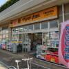 1K Apartment to Rent in Chiba-shi Chuo-ku Drugstore
