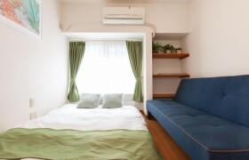 3K House in Ikebukuro (1-chome) - Toshima-ku