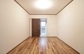 3K House in Amami minami - Matsubara-shi