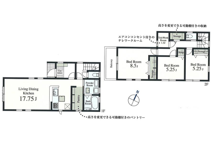 3LDK House to Buy in Kiyose-shi Floorplan