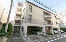 2LDK Mansion in Takanawa - Minato-ku