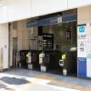 3LDK Apartment to Buy in Shibuya-ku Train Station
