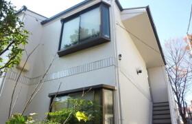1R 아파트 in Zoshigaya - Toshima-ku