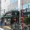 Whole Building Apartment to Buy in Shinjuku-ku Supermarket