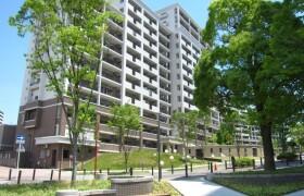 2LDK Mansion in Hoshigaoka - Nagoya-shi Chikusa-ku