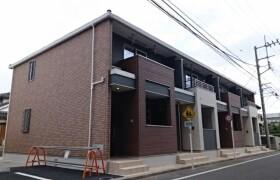 1LDK Apartment in Yotsuya - Zama-shi
