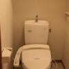 1K Apartment to Rent in Nerima-ku Toilet