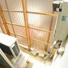 1R Apartment to Buy in Kyoto-shi Sakyo-ku Interior