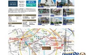 2K {building type} in Haruyoshi - Fukuoka-shi Chuo-ku