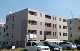 2LDK Mansion in Okurayama - Yokohama-shi Kohoku-ku