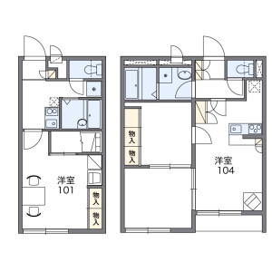 2DK Apartment in Higashicho - Nishitokyo-shi Floorplan
