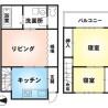 2LDK House to Buy in Kyoto-shi Higashiyama-ku Floorplan