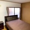 在澀谷區內租賃1LDK 公寓大廈 的房產 臥室