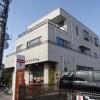 1K Apartment to Rent in Ichikawa-shi Post Office