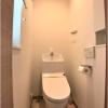 2SLDK House to Buy in Shinjuku-ku Toilet