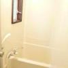 1K Apartment to Rent in Nakano-ku Bathroom