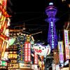 Whole Building Retail to Buy in Osaka-shi Naniwa-ku Interior
