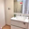 3LDK House to Buy in Kyoto-shi Kita-ku Washroom