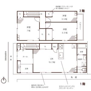 3LDK {building type} in Ichinohashi nomotocho - Kyoto-shi Higashiyama-ku Floorplan