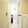 1R Apartment to Rent in Nakano-ku Outside Space