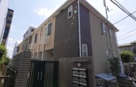 1LDK Apartment in Seta - Setagaya-ku
