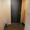 1SLDK Apartment to Buy in Shibuya-ku Entrance
