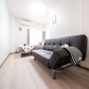 Whole Building Apartment to Buy in Sumida-ku Living Room