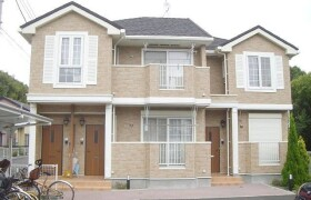 2DK Apartment in Ueki - Kamakura-shi