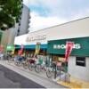 1K Apartment to Rent in Osaka-shi Tennoji-ku Supermarket