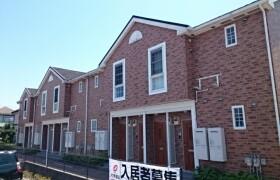 2LDK Apartment in Komiyamachi - Hachioji-shi