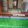 8DK House to Rent in Osaka-shi Ikuno-ku Interior