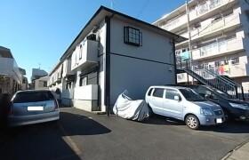2DK Apartment in Noborito - Kawasaki-shi Tama-ku