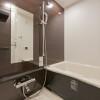 1K Apartment to Rent in Ota-ku Shower