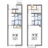 1K Apartment to Rent in Himeji-shi Floorplan