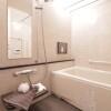 3LDK Apartment to Buy in Osaka-shi Minato-ku Bathroom
