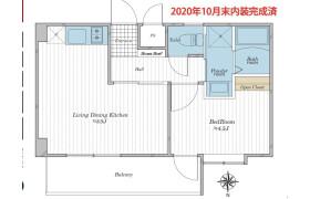 1LDK {building type} in Sekiguchi - Bunkyo-ku