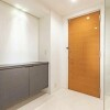 4LDK Apartment to Buy in Minato-ku Entrance