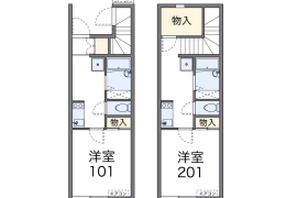 1K Apartment in Onaricho - Saitama-shi Omiya-ku