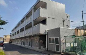 2LDK Mansion in Sagamigaoka - Zama-shi