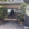 5LDK Apartment to Buy in Kyoto-shi Fushimi-ku Interior