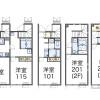 1LDK Apartment to Rent in Itabashi-ku Floorplan