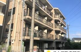 Whole Building {building type} in Kitanomachi - Hachioji-shi