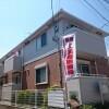 1K Apartment to Rent in Isehara-shi Exterior
