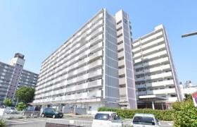 2LDK Mansion in Hoseicho - Nagoya-shi Nakagawa-ku