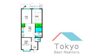 3DK Mansion in Higashinakano - Nakano-ku