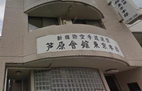 板橋區板橋-1R公寓大廈