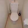 1K Apartment to Rent in Chiyoda-ku Toilet