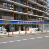2SLDK House to Buy in Setagaya-ku Drugstore