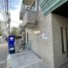 Whole Building Office to Buy in Shibuya-ku Entrance